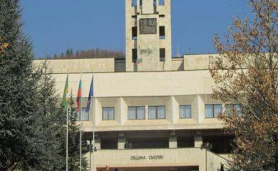 Бюджет 2019 на община Смолян е приет