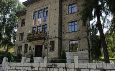 Проверка не установи нарушения по проект в Чепеларе