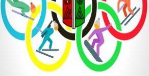 Зимен олимпийски ден в Чепеларе