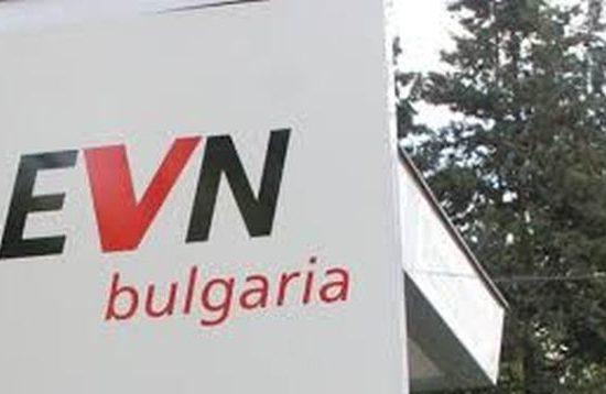 В област Смолян ЕВН инвестира 5.7 млн. лв.