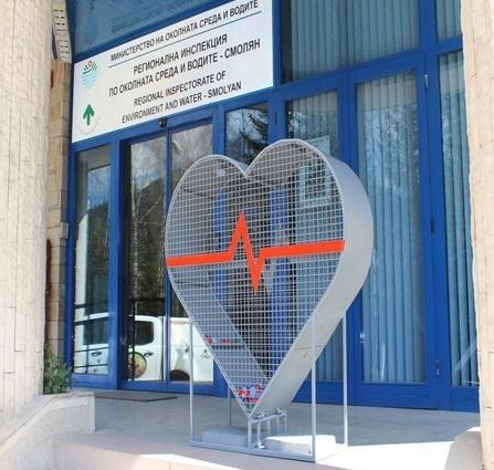 РИОСВ – Смолян постави метално сърце за събиране на капачки