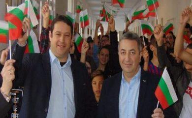 Община Девин спечели с проекти 15 милиона лева европейско финансиране
