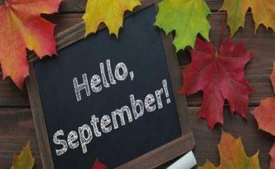 Очаква ни слънчев и топъл септември