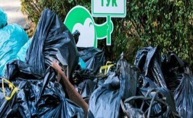 """Община Смолян призовава жителите да се включат в кампанията """"Да изчистим България заедно"""""""