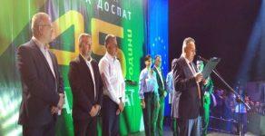 Кметът на Доспат отчете инвестиции за над 28 млн. лева