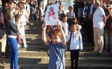 Нова учебна година за 9217 ученика в Смолянско