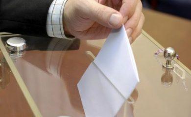 Избирателите вече могат да проверят номера и адреса на избирателната си секция