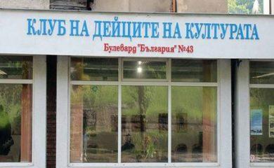 Две книги-поезия и проза, представят днес в КДК Смолян