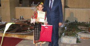 """Наградиха победителите в четвъртото издание на конкурса """"Аз раста патриот"""""""