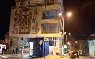 Община Смолян ще извърши проверка на всички преместваеми обекти в Устово
