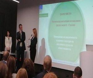 РИОСВ – Смолян с първа награда в конкурса на Института по публична администрация