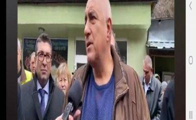 Бойко Борисов: Рудозем-Ксанти е важен за Смолян, бизнеса, туризма