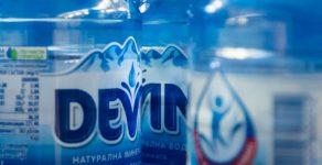 """Девин"" АД с дарение за Община Девин и местната болница"