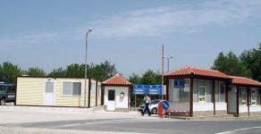 Предлагат ГКПП Златоград да бъде временно затворен