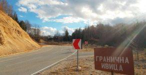 Откриха противотанкови гранати по време на строежа на ГКПП Рудозем-Ксанти