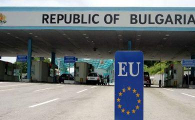 Българите отново пътуват до Румъния без ограничения