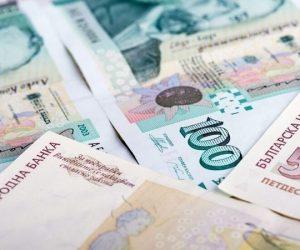 Намаление на глобите с 20% при плащане в срока на обжалване