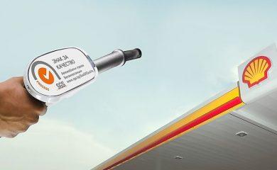 Shell дарява гориво на стойност 100 000 лв. за зареждане на линейките