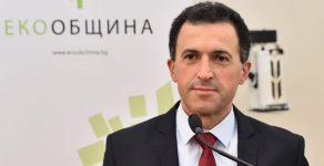 Община Златоград организира публично обсъждане за поемане на дългосрочен дълг