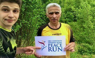 Руско Кадиев се включи в Световния пробег на мира