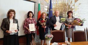 """Лиляна Балийска, Марияна Василева и Павлина Мелемова получиха почетното отличие """"Неофит Рилски"""""""
