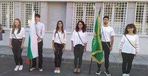 Езиковата гимназия в Смолян с отлично представяне на матурите