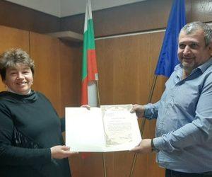 Кметът Мелемов с благодарствен адрес до Косара Стил