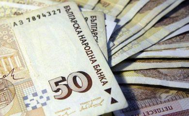 Започва изплащането на априлските пенсии