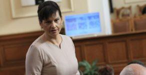 Дариткова пита министъра на културата за Пангаловата къща