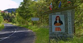 Засилен туристически интерес към пешеходните маршрути край Момчиловци