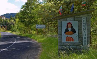 "Организират вело тур ""Момчиловци"" в живописен кръгов маршрут"