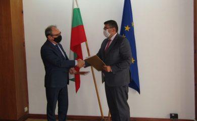 Областна администрация Смолян и БАН подписаха меморандум за сътрудничество