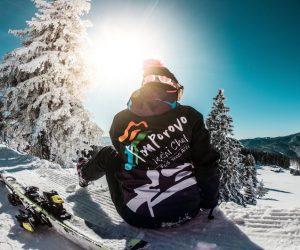 Подкрепете Пампорово в конкурса за най-добър ски курорт на България