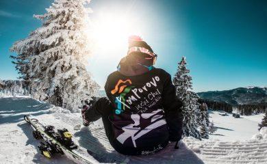 Ски зона Пампорово ще бъде отворена от 16 януари