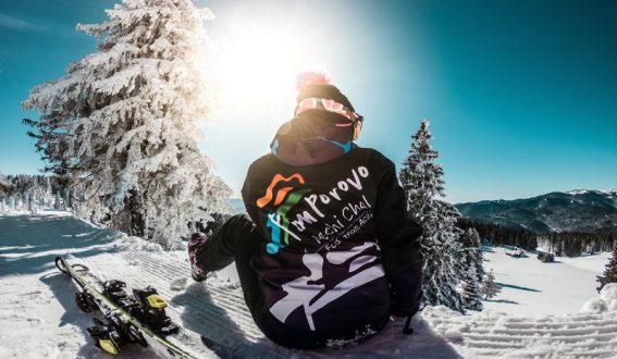 Време за ски в Пампорово