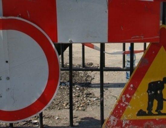 Ремонт на четири улици в Златоград