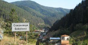 Предстои ремонт на пътя Соколовци-Стояново