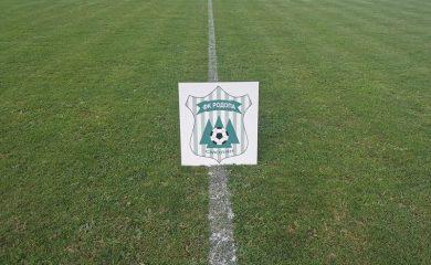 Мачът на Родопа с Локомотив Пловдив ще бъде излъчван пряко по Diema Sport