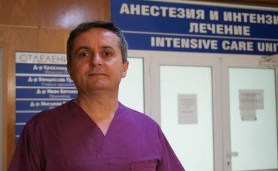 Д-р Красимир Събев ще води листата на ГЕРБ в Смолян